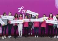 르노삼성, 여성건강 캠페인 '2019 핑크런' 임직원 참여