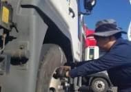 금호타이어, 트럭버스 타이어 안전점검 캠페인 실시
