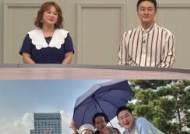 """""""많이 못해줘서 미안해요, 사랑해요"""" 김원효, 오늘(14일) 부친상"""