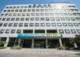 양천구, 행정안전부 주관 정부합동평가 5년 연속 '우수'