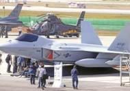 [사진] 한국형 차세대 전투기 KF-X