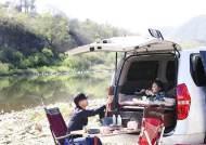 텐트 필요 없이 차에서 잔다···요즘 캠핑족 '차박' 꽂혔다