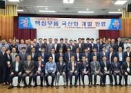 한국동서발전, 가스터빈 핵심부품 국산화 완료…110억 비용 절감