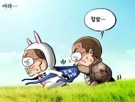 [박용석 만평] 10월 15일