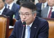 """캠코 """"웅동학원서 못받은 돈 128억""""···채권 회수 못하는 이유"""