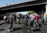 [서소문사진관]반정부 시위 이어지던 에콰도르···시위대, 경찰 함께 거리청소 나서