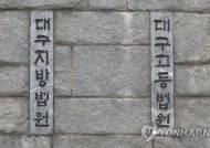 """""""고통 덜어주려"""" 중환자실 투병 아내 살해한 80대…징역 3년"""
