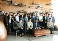 신한금융, 유니콘 기업육성을 위한 신한퓨처스랩 간담회 'Uni-Talk' 실시