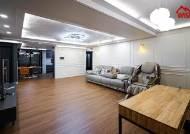 광주아파트인테리어 MS하우징, 고객 특성에 맞는 최적화된 서비스 제공