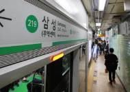 """서울시 """"지하철 파업 비상대책 가동…출근길 교통대란 없다"""""""