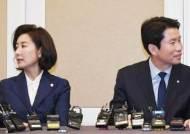 갈길 먼 검찰ㆍ사법개혁안, 16일엔 탐색전이 된 여야 3+3 회동