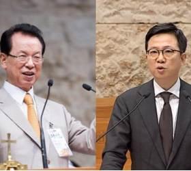 '어머니 교회' 새문안교회까지···명성교회 세습 반발 커진다