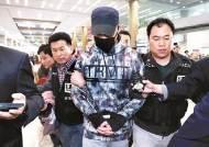 초등생 뺑소니 후 출국…카자흐스탄 남성 구속