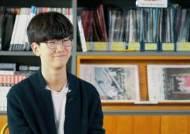 "[TONG] ""공부 왜 하냐 물으면 우는 고교생...그게 한국 교육 현실"""