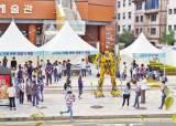 [열려라 공부+] 지역 주민과 함께 즐기는 로봇·<!HS>드론<!HE> 축제
