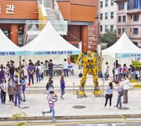 [<!HS>열려라<!HE> <!HS>공부<!HE>+] 지역 주민과 함께 즐기는 로봇·드론 축제