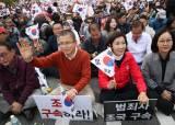 """""""이젠 뭘 갖고 싸우나""""…19일에도 장외집회하는 <!HS>한국<!HE>당"""