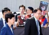 """홍콩 캐리 람, """"사퇴하라"""" 야당 의원 반발로 시정연설 중단"""