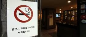 실내 흡연실 두면 OK?…발암물질 노출로 간접흡연 '빨간불'
