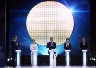 '5G 핵심 반도체, 스마트 주차시스템'…불황 속 한국 살려 낼 세계 최초 기술들