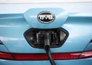 '자동차 산업 변방' 중국이 전기차 시장 1위 된 비결은?