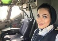 """이란서 첫 여성 기장 탄생…""""잊을 수 없는 날"""""""