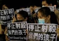 """中 """"내정간섭"""" 반발에도···美, 홍콩시위대 지지법안 통과시켰다"""