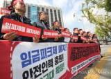 [속보] 서울지하철노사, 교섭 재개···현재 정상운행 중