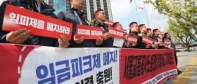 [속보] 서울지하철노사, 교섭 재개···현재 <!HS>정상<!HE>운행 중