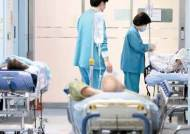 정부 관리 희귀질환 91개 추가…내년부터 외래 본인부담률 10%로↓