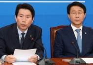 '포스트 조국' 정국 키워드는 검찰 개혁…'여야4당 VS 한국당' 구도 만들어질까