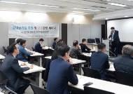 한국실내공기질관리기술협회, 실내공기질 측정 및 오존 관련 세미나 성황리 열려