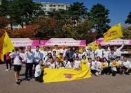 퍼스킨돌 액티브, 2019 핑크런 서울 행사 성료