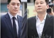 """경찰 """"양현석·승리, 원정 도박 혐의 조사 끝…이달 중 수사 마무리"""""""