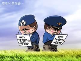 [박용석 만평] 10월 17일