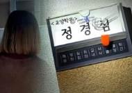 '사문서위조 혐의' 정경심 첫 재판, 예정대로 18일 진행