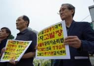 """[단독]""""WFM 관계사, 조국 민정수석때 정부 보조금 66배 뛰어"""""""