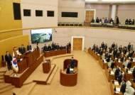 의원 21명에 공무원 40여명 몰려가는 대전시의회 연찬회