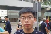 """홍콩‧中 민주화 인사 """"오늘날 홍콩은 39년전 광주"""" 지지 호소"""