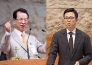 새문안교회도 '명성교회 세습' 철회 요구