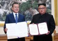 [단독] 아프리카돼지열병인데 북한과 '전염병 협력' 예산 1400억 중 집행 '0원'