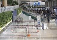 세관 항의 입국자 폰카 vs 보안 위한 공항CCTV, 누가 잘못 했나