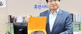 [2019 <!HS>위아자<!HE>] 수원시장 벼루, 배우 박해진 소화기, 유기 수저…소방청도 <!HS>나눔<!HE> 동참