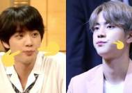 ARMYs Notice A Cute Muscle On JIN's Face