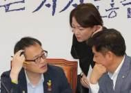 """[단독] 민주당 """"국회 10회 무단결석 땐 의원직 정지 검토"""""""