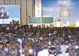[비즈스토리] 수도권에서만 5000여 명 경청 … 전국 순회 '말씀대집회' 성황