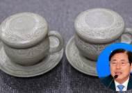 [2019 위아자]호텔숙박권·뷔페권·케이블카 탑승권·전자제품·나훈아 LP판…