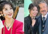 JEONG DONG HWAN Reveals Why He Agreed to Appear In HOTEL DEL LUNA (feat. IU)