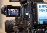 경기 어땠길래···평양 남북축구 녹화중계도 안한다는 KBS