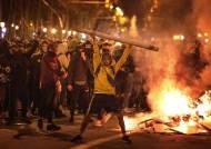 [서소문사진관] 스페인 카탈루냐 사흘째 격렬 시위, 수백명 다쳐